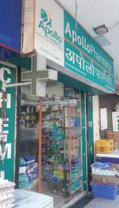 Pharmacies Image of 570.0 - 1290.0 Sq.ft 1 BHK Apartment for buy in Mahagun Mahagunpuram II
