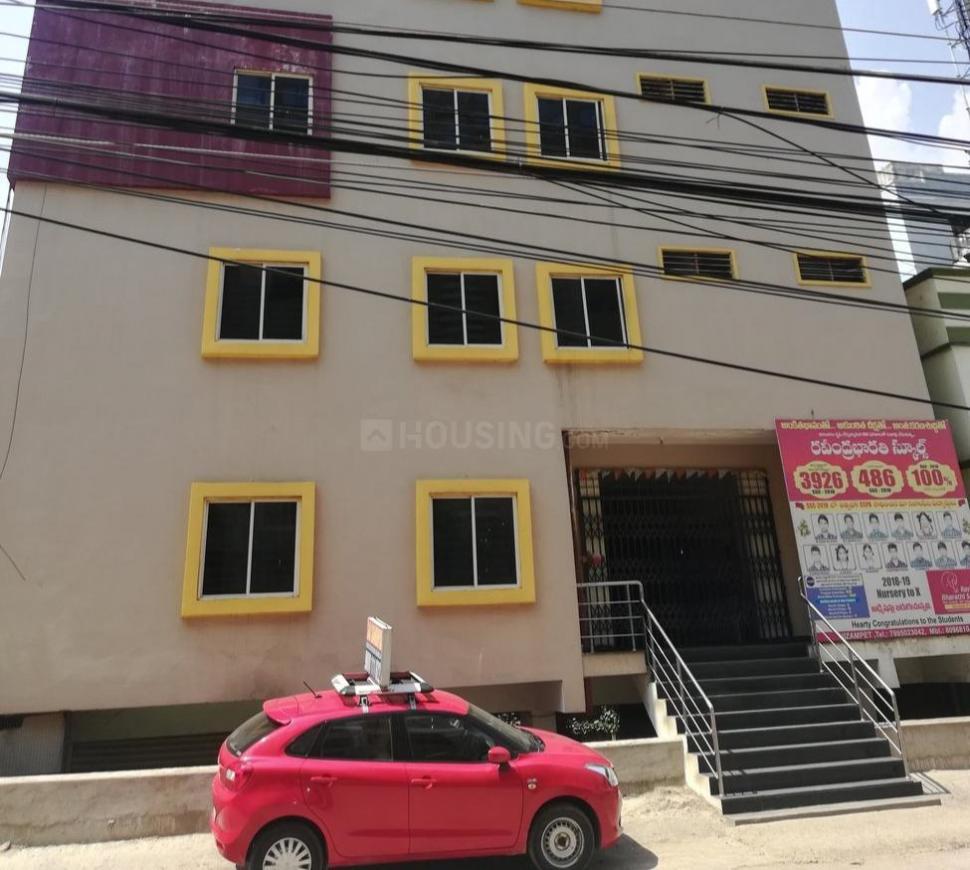 Ravindra Bharathi School