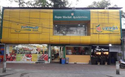 Groceries/Supermarkets Image of 1920.0 - 2485.0 Sq.ft 3 BHK Apartment for buy in Chaitanya Bougainvillea