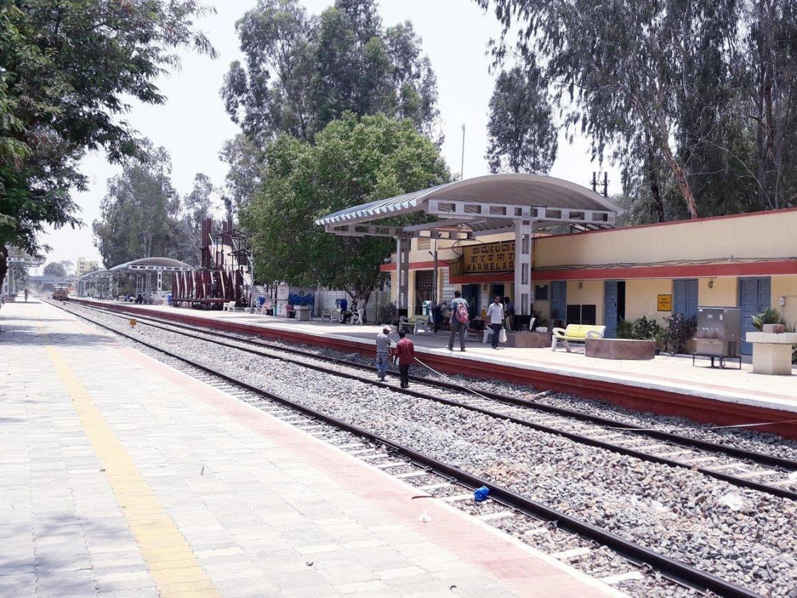 Carmelaram Railway Station