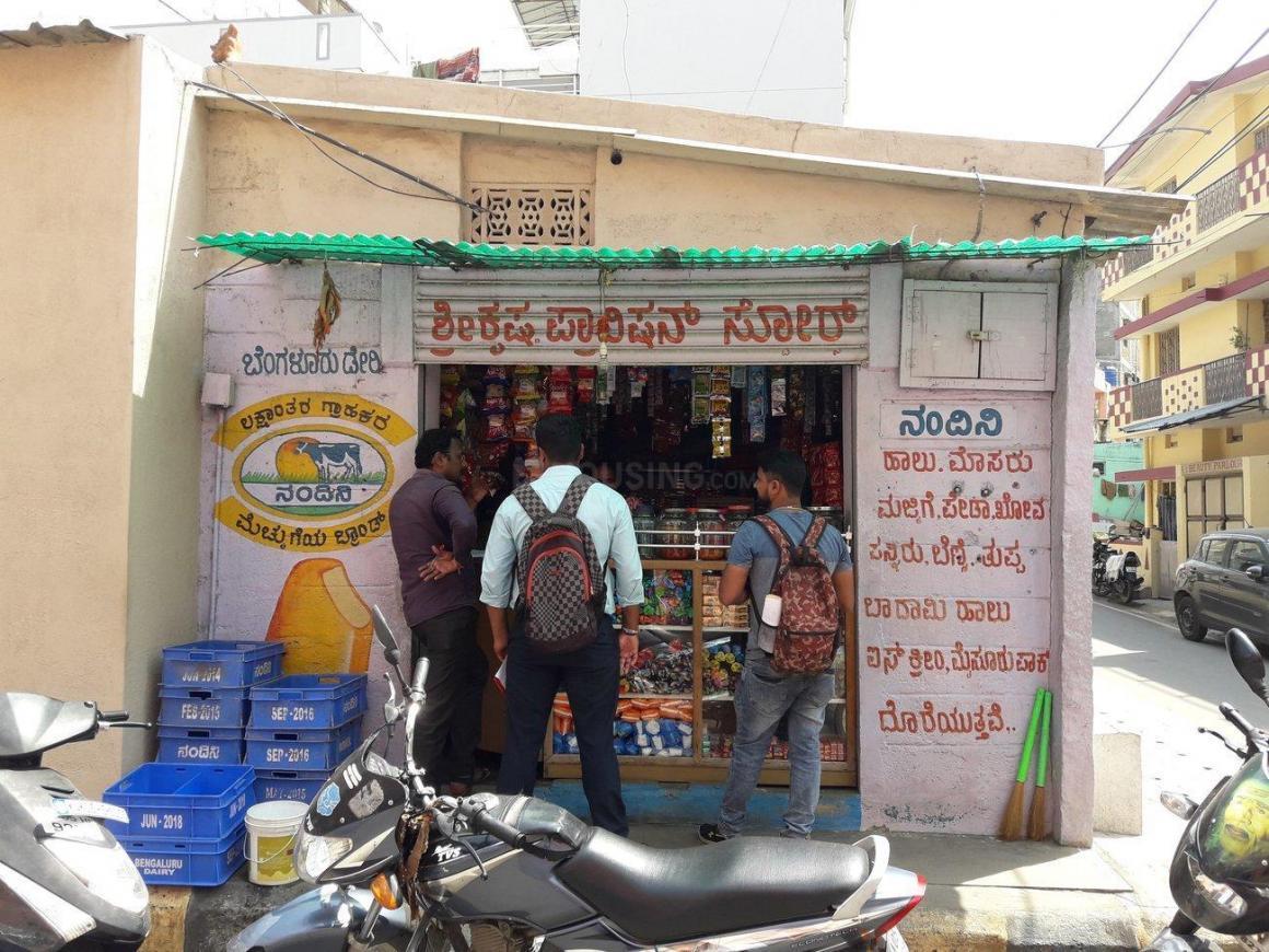 Sri Krishna Provision Stores