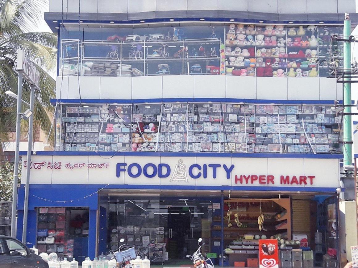 food city hypermall