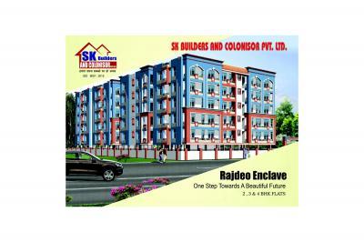 Sk Rajdeo Encalve Brochure 1