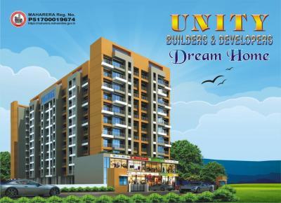 Unity Dream Home Brochure 1