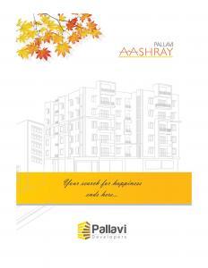 Pallavi Aashray Brochure 1