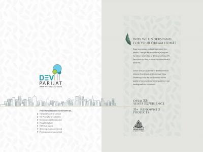 Soham Dev Parijat Brochure 2