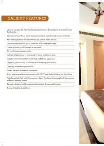Ambience Tiverton Brochure 2