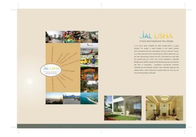 Milan Jal Usha Brochure 2