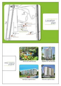 Dipti Koteshwar Darshan Brochure 7