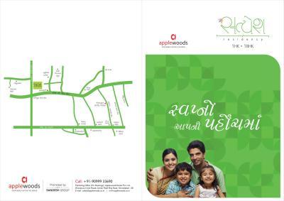 Satyesh Residency Brochure 1
