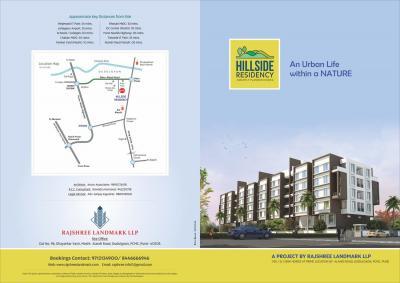 Rajshree Hillside Residency Brochure 1