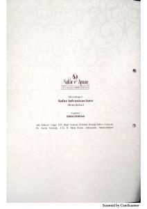 Safar E Aman Brochure 5