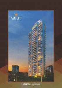 Tridhaatu Atharva Venkatesh Sadan Brochure 8