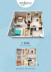 KP Krishna Brochure 4