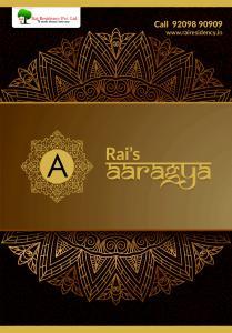 Rai Aaragya Brochure 1