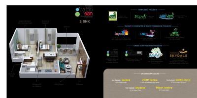 Venkatesh Graffiti Elan Phase 1 Brochure 10