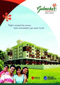 Modi Gulmohar Residency Brochure 1