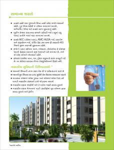 DBS Umang Narol 3 To 8 Brochure 8