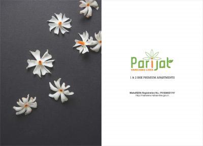 Parijat Hill View Brochure 2