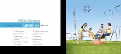 Shubh Shagun Brochure 8