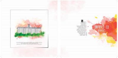 Bakeri Sakar IX Brochure 5