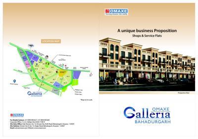 Omaxe Galleria Brochure 1
