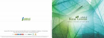 Sikka Kirat Greens Brochure 1