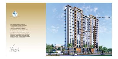 DSS Vasant Apartment Brochure 2