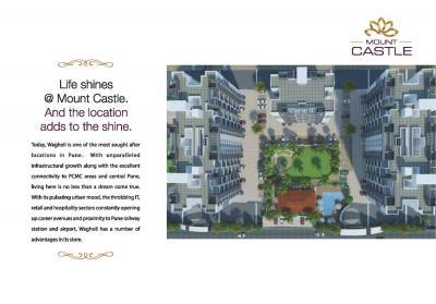 Sancheti Mount Castle A Brochure 9