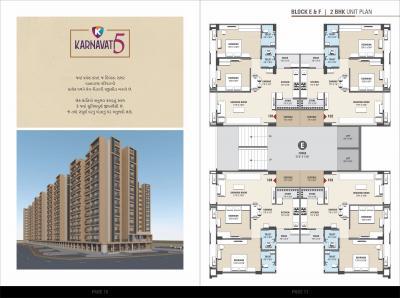 Sainath Karnavati Appartment 5 Brochure 9