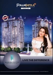 Palm Marina Suites Brochure 1