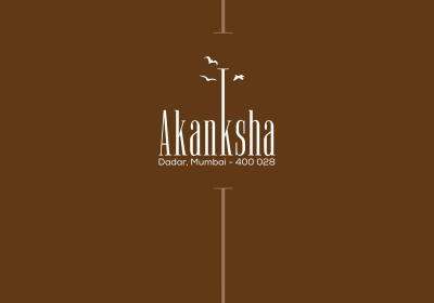 Sugee Akanksha Brochure 1