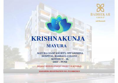 Badhekar Mayura Brochure 1
