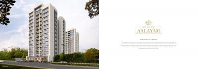 Aristo Aalayam Brochure 2