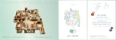 ATS Tourmaline Brochure 16