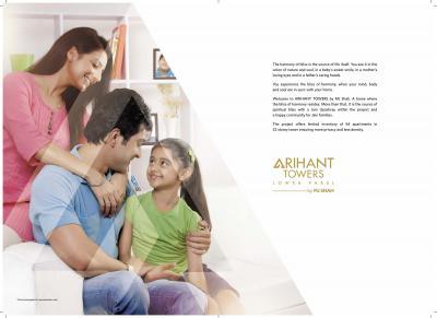 MJ Shah Arihant Towers Brochure 4