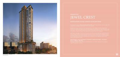 Jewel Crest Brochure 4