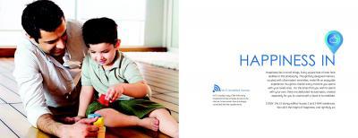 Hemani Login Brochure 4