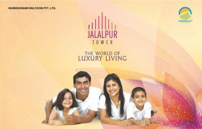 Mundeshwari Jalalpur Tower Brochure 1