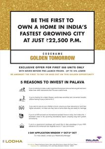 Lodha Palava Golden Tomorrow Brochure 1