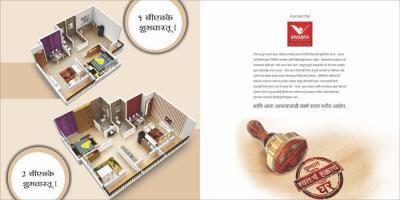 Vivanta Sarthak Brochure 10