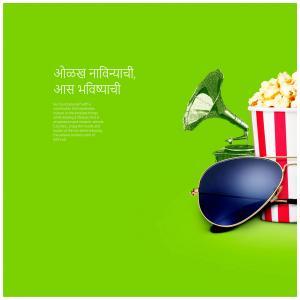 Badhekar Ramkrupa Brochure 4