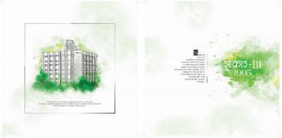 Bakeri Sakar IX Brochure 6