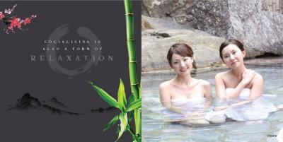 Kanakia Zenworld Phase I Brochure 16