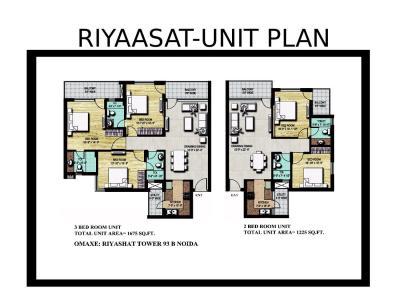 Omaxe Riyaasat Brochure 14