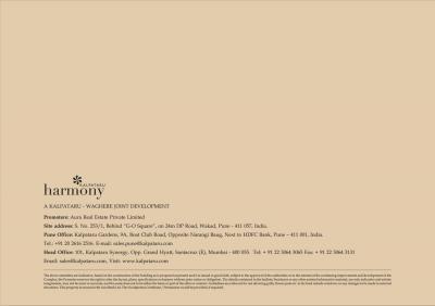 Kalpataru Harmony Brochure 21