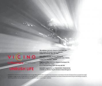 Mahindra Vicino A3A4 Brochure 19