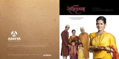 Adhya Radha Krishna Brochure 1