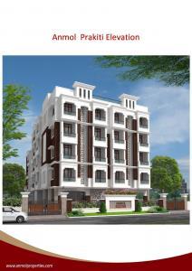 Anmol Prakriti Brochure 2