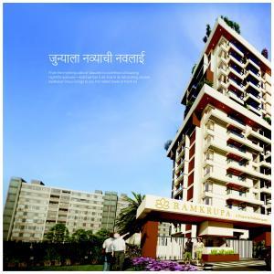 Badhekar Ramkrupa Brochure 6